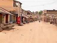 જિલ્લાના વધુ 11 ગામડામાં કોરોનાને નાથવા અડધા દિવસનું લોકડાઉન|ભુજ,Bhuj - Divya Bhaskar