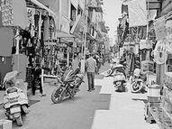 બીજા દિવસે સ્વૈચ્છિક બંધને નબળો પ્રતિસાદ ગાંધીધામ,Gandhidham - Divya Bhaskar