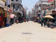 છોટાઉદેપુર જિલ્લાના બજારોમાં આવતી ગ્રામ્ય વિસ્તારની પ્રજામાં ઘટાડો જોવા મળ્યો|છોટા ઉદેપુર,Chhota Udaipur - Divya Bhaskar