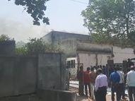 અંકલેશ્વર GIDCમાં આવેલી લોરેન્સ ફાર્મા કંપનીમાં આગ ફાટી નીકળતા દોડધામ મચી ભરૂચ,Bharuch - Divya Bhaskar