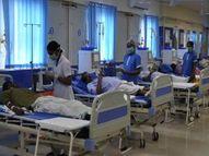 રાજકોટ શહેર અને જિલ્લામાં કોરોના સ્થિતિ ચિંતાજનક, મોટાભાગની હોસ્પિટલમાં બેડ હાઉસફુલ, 3414માંથી માત્ર 112 બેડ જ ઉપલબ્ધ|રાજકોટ,Rajkot - Divya Bhaskar