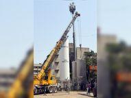 ગુજરાત સહિત 3 રાજ્યોમાં ઇફકો અોક્સિજન પ્લાન્ટ લગાવશે, હોસ્પિટલોને મફતમાં અાપશે|અમદાવાદ,Ahmedabad - Divya Bhaskar