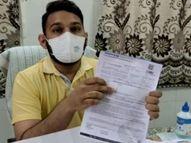 35 બેડની શ્રીજી હોસ્પિટલના પ્રિસ્ક્રિપ્શન પર ઇન્જેક્શન લેવાયાં|સુરેન્દ્રનગર,Surendranagar - Divya Bhaskar