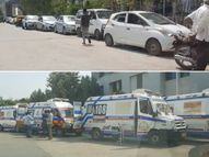 હિંમતનગર સિવિલ બહાર એમ્બ્યુલન્સ અને ખાનગી વાહનોમાં દર્દીઓ દાખલ થવા લાઇનો|હિંમતનગર,Himatnagar - Divya Bhaskar