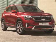 17 નવી અપડેટ્સ સાથે નવી સેલ્ટોસ અને સોનેટ લોન્ચ થઈ, સોનેટની પ્રારંભિક કિંમત ₹6.79 લાખ|ઓટોમોબાઈલ,Automobile - Divya Bhaskar