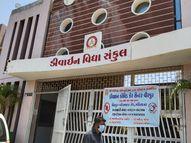 વિરપુરના ધોરાવાડામાં કોવિડ કેર સેન્ટર ઊભું કરાયું વીરપુર,Virpur - Divya Bhaskar