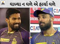 KKRના બે ખેલાડી કોરોના પોઝિટિવ, અમદાવાદમાં આજે RCB સામેની મેચ રદ|IPL 2021,IPL 2021 - Divya Bhaskar