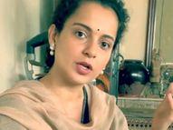 કંગનાની વિવાદિત પોસ્ટ, બંગાળમાં ગુંડાઈને મારવા સુપર ગુંડાઈની જરૂર, મોદી વર્ષ 2000વાળું વિરાટ રૂપ બતાવી તેને વશમાં લે|બોલિવૂડ,Bollywood - Divya Bhaskar