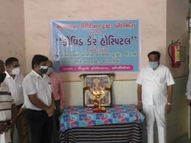 બીલીમોરામાં સ્થાનિક સંગઠનો દ્વારા 30 બેડની સુવિધા ધરાવતું કોવિડ કેર સેન્ટર શરૂ કરાયું|નવસારી,Navsari - Divya Bhaskar