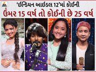 મળો, પવનદીપથી લઈ અરૂણિતાને, કોઈ સંઘર્ષ કરીને આગળ આવ્યું તો કોઈનો પરિવાર છે સંગીત સાથે જોડાયેલો|ટીવી,TV - Divya Bhaskar