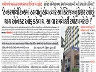 જામનગરની જીજી હોસ્પિટલમાં દર્દીઓના મોત મામલે તબીબે કહ્યું, 'ઓક્સિજન બેડ ટાંકીની કેપેસિટી મુજબના જ રાખો, ફીલ અપ કન્ટીન્યૂ થવું જોઈએ'|જામનગર,Jamnagar - Divya Bhaskar