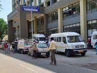 મંગળવારે એક દિવસ માટે સરકારી કોવિડ હોસ્પિટલની બહાર હળવાશ રહી, બુધવારથી પુન: કતાર શરૂ થઇ ગઇ|જામનગર,Jamnagar - Divya Bhaskar