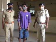 કૌટુંબિક ભાઈ સાથે પ્રેમસંબંધ ધરાવતી યુવતીના પ્રેમીને તેના મંગેતરે જ પતાવી દીધો, પોલીસે 48 કલાકમાં ગુનાનો ભેદ ઉકેલ્યો|નવસારી,Navsari - Divya Bhaskar