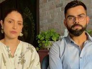અનુષ્કા શર્મા તથા વિરાટ કોહલી કોરોનાની લડાઈમાં મદદ માટે આગળ આવ્યા, 2 કરોડ દાનમાં આપીને ફંડરેઝરની શરૂઆત કરી|બોલિવૂડ,Bollywood - Divya Bhaskar