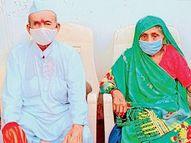 ભુજમાં મક્કમ મનોબળ રાખી 80 વર્ષ વટાવી ચુકેલા દંપતીએ કોરોનાને હંફાવ્યો|ભુજ,Bhuj - Divya Bhaskar