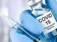 દાહોદ જિલ્લામાં રસીકરણ અભિયાન મંદ પડ્યું ,એકાદ વ્યક્તિ આવતાં રસીનો બગાડ|દાહોદ,Dahod - Divya Bhaskar