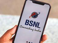 અડધો દિવસ BSNLના ફોન મુંગા, સતત ફોલ્ટથી પરેશાની|ભાવનગર,Bhavnagar - Divya Bhaskar