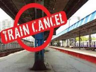 કોરોના કાળમાં રોજ ઓછા મુસાફરો મળતા હોવાથી મહુવા બાંદ્રા ટ્રેન રદ્દ કરવાનો નિર્ણય|ભાવનગર,Bhavnagar - Divya Bhaskar