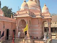સૂર્યનું પ્રથમ કિરણ મંદિર પર પડે તેવું 800 વર્ષ જૂનું ગોપનાથ મંદિર|ભાવનગર,Bhavnagar - Divya Bhaskar