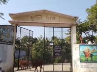 કોરોનાગ્રસ્ત દર્દીઓના સુભાષનગર મુક્તિધામમાં વિનામૂલ્યે અગ્નિસંસ્કાર|ભાવનગર,Bhavnagar - Divya Bhaskar