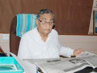 ભાવનગરના મોભી, સૌરાષ્ટ્ર સમાચારના સ્થાપક, આજીવન લોકસેવક પ્રતાપભાઈ શાહની 97 વર્ષે અલવિદા|ભાવનગર,Bhavnagar - Divya Bhaskar