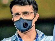 કદાચ પ્રવાસને કારણે બાયો-બબલમાં વાઈરસ આવ્યો : સૌરવ ગાંગુલી|સ્પોર્ટ્સ,Sports - Divya Bhaskar