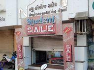 નવસારી શહેરમાં આંશિક બંધમાં નિયમોને નેવે મુકી કેટલાક વેપારીઓ વેપાર ચાલુ રાખતા અન્ય વેપારીઓમાં રોષ|નવસારી,Navsari - Divya Bhaskar