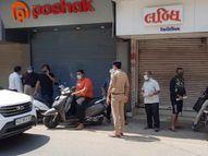 ટાવર વિસ્તારમાં આર્થિક મારથી કંટાળેલા વેપારીઓએ દુકાનના શટર ઉંચા કરતા પોલીસે વાયુવેગે બંધ કરાવ્યા|નવસારી,Navsari - Divya Bhaskar