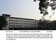 અમદાવાદની રોઝરી સ્કૂલે ટોકનના નામે એડવાન્સ ફી ઉઘરાવવાનું શરૂ કર્યું, પરિણામ લેવા બોલાવવા સાથે ફીનો પણ મેસેજ કર્યો|અમદાવાદ,Ahmedabad - Divya Bhaskar
