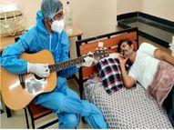 રાજકોટમાં કોરોનાગ્રસ્ત પિતાને એટેન્ડેન્ટ પુત્રએ સંગીતના સૂર રેલાવી તણાવમુ્ક્ત કર્યા, અન્ય દર્દીઓ પણ આનંદિત થયા રાજકોટ,Rajkot - Divya Bhaskar