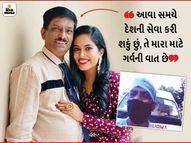 'ઇન્ડિયન આઇડલ'ની સ્પર્ધક સાયલીના પિતા કોરોના દર્દીઓ માટે 12-14 કલાક નોન-સ્ટૉપ એમ્બ્યુલન્સ ચલાવે છે|ટીવી,TV - Divya Bhaskar
