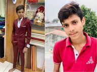 અમદાવાદમાં રમવા બાબતે ઝઘડો થતા મિત્રએ જ 16 વર્ષના છોકરાની છરીથી હત્યા કરી, 3 બહેનોએ એકનો એક ભાઈ ગુમાવ્યો|અમદાવાદ,Ahmedabad - Divya Bhaskar