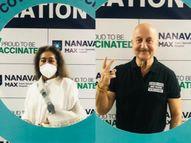 કેન્સરની સારવાર બાદ કિરણ ખેર પહેલી જ વાર જોવા મળ્યાં, કોરોના વેક્સિનનો બીજો ડોઝ લીધો|બોલિવૂડ,Bollywood - Divya Bhaskar