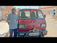 બ્લડ કેન્સર સામે ઝઝૂમતા યુવાનની દર્દીઓને સારવારમાં પહોંચાડવા દોડ જેતપુર,Jetpur - Divya Bhaskar