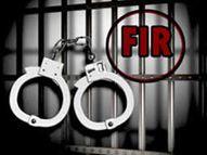 કુરિયરની ઓફિસમાં થયેલી લૂંટના કેસમાં 48 કલાક બાદ ગુનો નોંધાયો રાજકોટ,Rajkot - Divya Bhaskar