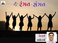 વેદનાં મહાન નારીરત્નો: વેદ-સંસ્કૃતિમાં ઋષિ અને ઋષિમાતા બંનેનું સરખું મહત્ત્વ છે રંગત-સંગત,Rangat-Sangat - Divya Bhaskar
