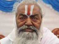સૌરાષ્ટ્રની સુપ્રસિદ્ધ જગ્યા તુલસીશ્યામ તીર્થ ધામના મહંત બાલકૃષ્ણદાસબાપુ મહુવાના કાટકડા સંજીવની આશ્રમ ખાતે બ્રહ્મલીન|અમરેલી,Amreli - Divya Bhaskar