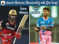 કોહલી-રોહિત સહિત ભારતની ટેસ્ટ ટીમ ઇંગ્લેન્ડમાં હશે, ત્યારે વ્હાઇટ-બોલ સ્પેશિયાલિસ્ટ યુવા ખેલાડીઓ શ્રીલંકા સામે રમશે: સૌરવ ગાંગુલી|ક્રિકેટ,Cricket - Divya Bhaskar