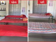 વલસાડના સાંસદના દત્તક ગામના કોવિડ કેર સેન્ટરમાં અંતે કેટરીંગના ટેબલની જગ્યાએ ખાટલા મૂકાયા|વલસાડ,Valsad - Divya Bhaskar