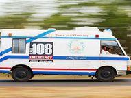 કચ્છમાં 108 એમ્બ્યુલન્સના એપ્રિલમાં દૈનિક સરેરાશ 4.4 કેસથી ઘટી હવે 3.15 થયા|ભુજ,Bhuj - Divya Bhaskar