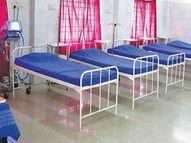 એપ્રિલના છેલ્લા 10 દિવસમાં 40 ટકા રીકવરી રેટ સામે મે માસમાં 80 ટકા થયો છતા હોસ્પિટલોમાં હજુ બેડ ખાલી નથી|વાપી,Vapi - Divya Bhaskar