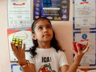 વલસાડની મેથ્સ ગર્લ ઇન્ટર નેશનલ સ્પર્ધામાં 3જા ક્રમે|વલસાડ,Valsad - Divya Bhaskar