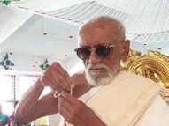 કચ્છ યુનિ.માં જૈન રિસર્ચ સેન્ટર માટે શ્રીમદ્ બુદ્ધિસાગરસૂરિ જૈન સમાધિ મંદિર ટ્રસ્ટ વિજાપુર દ્વારા રૂ.51 લાખ દાન અપાયું|ભુજ,Bhuj - Divya Bhaskar