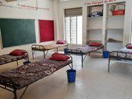 કોવિડ સેન્ટરોના નામે બંધ શાળાઓ ખોલીને ગાદલા પાથરી દીધા અને સુવિધાના નામે મીંડુ નડિયાદ,Nadiad - Divya Bhaskar