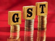 GSTનું વાર્ષિક રિટર્ન ભરવા ઓનલાઇન ટેબ શરૂ કરાયું, વેચાણ પત્રક 31 ડિસેમ્બર પહેલાં ભરવું પડશે|અમદાવાદ,Ahmedabad - Divya Bhaskar