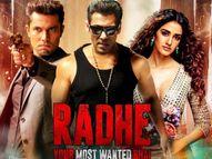રાધે યોર મોસ્ટ વોન્ટેડ ભાઈ: ફરી એક વાર ટિપિકલ 'ભાઈ' ફૅનને સમર્પિત છે આ ફિલ્મ|બોલિવૂડ,Bollywood - Divya Bhaskar