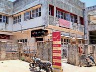 ગણદેવી નગરમાં છેલ્લા 10 દિવસથી ટપાલ વિતરણની વ્યવસ્થા ખોરવાઇ|નવસારી,Navsari - Divya Bhaskar