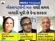 દેશમાં 16 કંપનીઓ એવી છે જે દર મહિને 25 કરોડ ડોઝ બનાવી શકે છે; અત્યારે 2 કંપનીઓ 7.5 કરોડ ડોઝ બનાવે છે ઈન્ડિયા,National - Divya Bhaskar