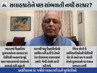 ડો.જમીલ કોરોના સલાહકાર બોર્ડમાંથી બહાર અને કહ્યું- પુરાવા પર ધ્યાન આપી રહ્યા નથી અધિકારીઓ ઈન્ડિયા,National - Divya Bhaskar