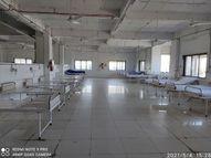 કચ્છમાં સરકારી હોસ્પિટલોમાં 449 ઓક્સિજન અને 20 વેન્ટિલેટર બેડ ઉપલબ્ધ, કુલ 1391 એર રૂમ પથારી ખાલી|ભુજ,Bhuj - Divya Bhaskar